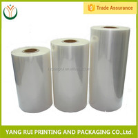 2016 Alibaba Website Natural High Quality Poly Film