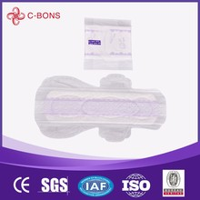 new upgrade disposable night super absorbent lady anion sanitary napkin