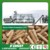 Chinese wood pellet compress line Chinese biomass pellet production line