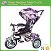 2017 China Factory Wholesale Price Children Tricycle