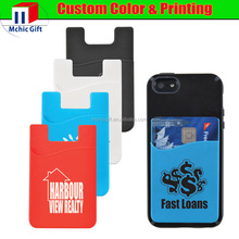 cheap custom small gift cell phone Sticky Silicone Card Holder