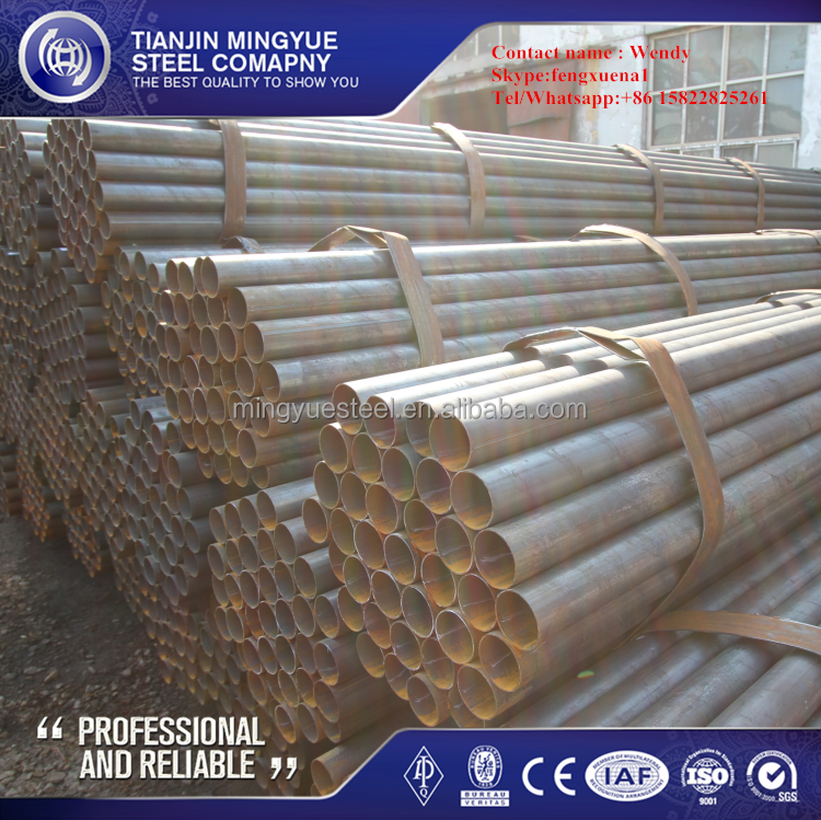 X52 steel grade single seam pipe LSAW steel pipe