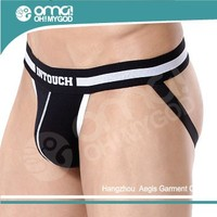 Best seller good quality sexy men y back g string