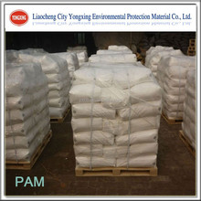Polyacrylamide Cationic pulp chemicals-paper dry strength agent to improve paper formation