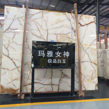 The White Onyx The goddess of the mayan onyx marble slab for building materials