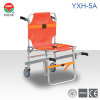 YXH-5A Medical Fold Up Chair Stretcher