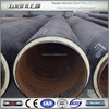 Construction materials cooling water pipe with pur foam filled and hdpe sleeve water pipeline system