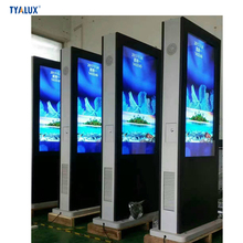 Hot Selling Outdoor Multi Touch Digital Sign Lcd Retail Display