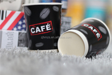 hot cafe drink print disposable 12 oz paper cup with lid/cover