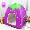 Soft Strawberry Pet Dog Cat House Kennel Doggy Fashion Cushion Kitten Puppy Sleeping Mat Warm Winter Bed