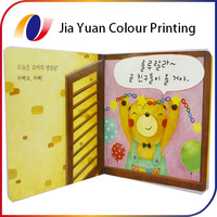 printing coloring children's books painting with cd case