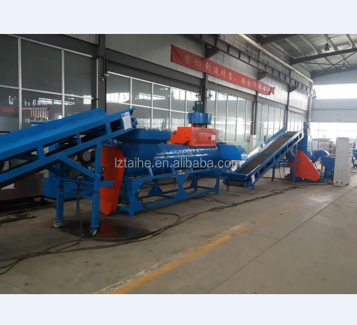 PET plastic bottle delabelling crushing and washing line , PET recycle line