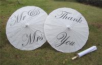 Chinese wedding decoration printed paper umbrella