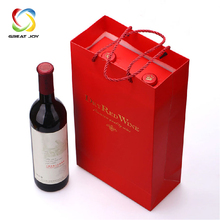 high quality logo printed custom red wine bottle paper bag