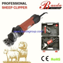 Heavy duty sheep shearing machine for sale