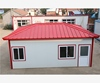 Environmental Insulated Prefabricated home designs ready made prefab house