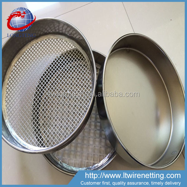 Best price stainless steel wire mesh test sieve for sale