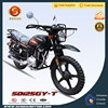 Sport Motorcycle Cheap Motorcycle with 125CC Engine Hyperbiz SD125GY-T