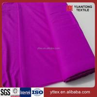 wholesale 100%rayon T/R uniform fabric viscose twill fabric