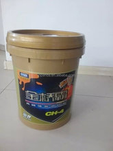 High quality CH - 4 High performance diesel engine oil