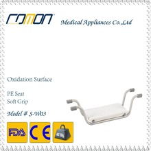 HOMECARE MEDICAL HEALTHCARE ADULT BATH SEAT