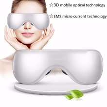3D Mobile Optical Vibration Relaxing Vision Care Tool Prevent Eye Fatigue And Eyestrain Eye Massager Vision Health
