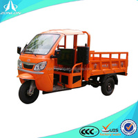 China best three wheel covered motorcycle/cargo closed tricycle