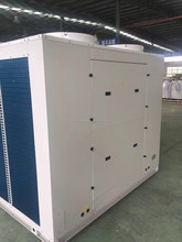 150kw commercial cheap rooftop air conditioner
