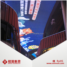 Curving LED video screen/LED video wall/soft curtain flexible transparent led display