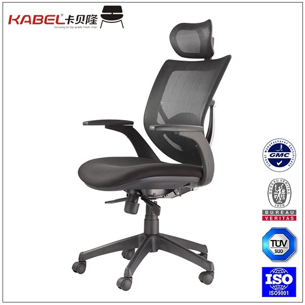 Fashionable Ergonomic Office Chair, High Back Swivel Director Chair