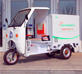 refrigerated motorcycle/cyclomotor with with foaming polyurethane box/refreshing (heat-preservation) cargo tricycle 31000022