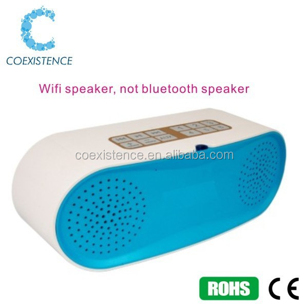 Home audio wireless speaker Wifi internet receiver and radio best surround sound system