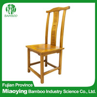 New Design Outdoor Beach Bamboo Chair