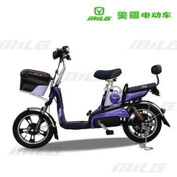 2017new product environment friendly lithium battery electric bike