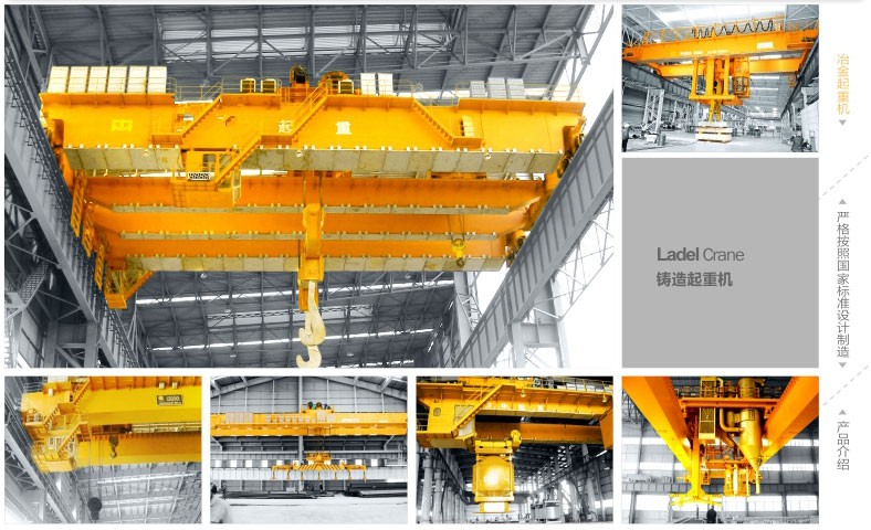 80 Ton 85Ton Double Beam Bridge Casting Crane