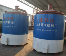 Palm Kernel Shell Charcoal Carbonizing Stove Manufacturer