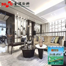 Wall paint environment fine and soft paint film internal paint deco coating