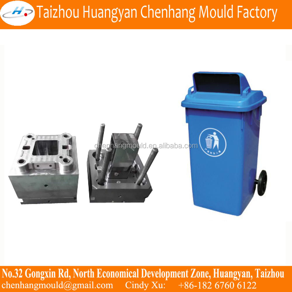 Swing dustbin mould factory supply 120L garbage bin plastic mould