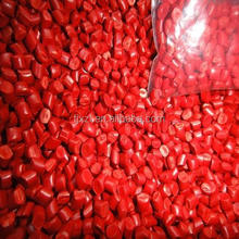 HDPE masterbatch red color master batch price