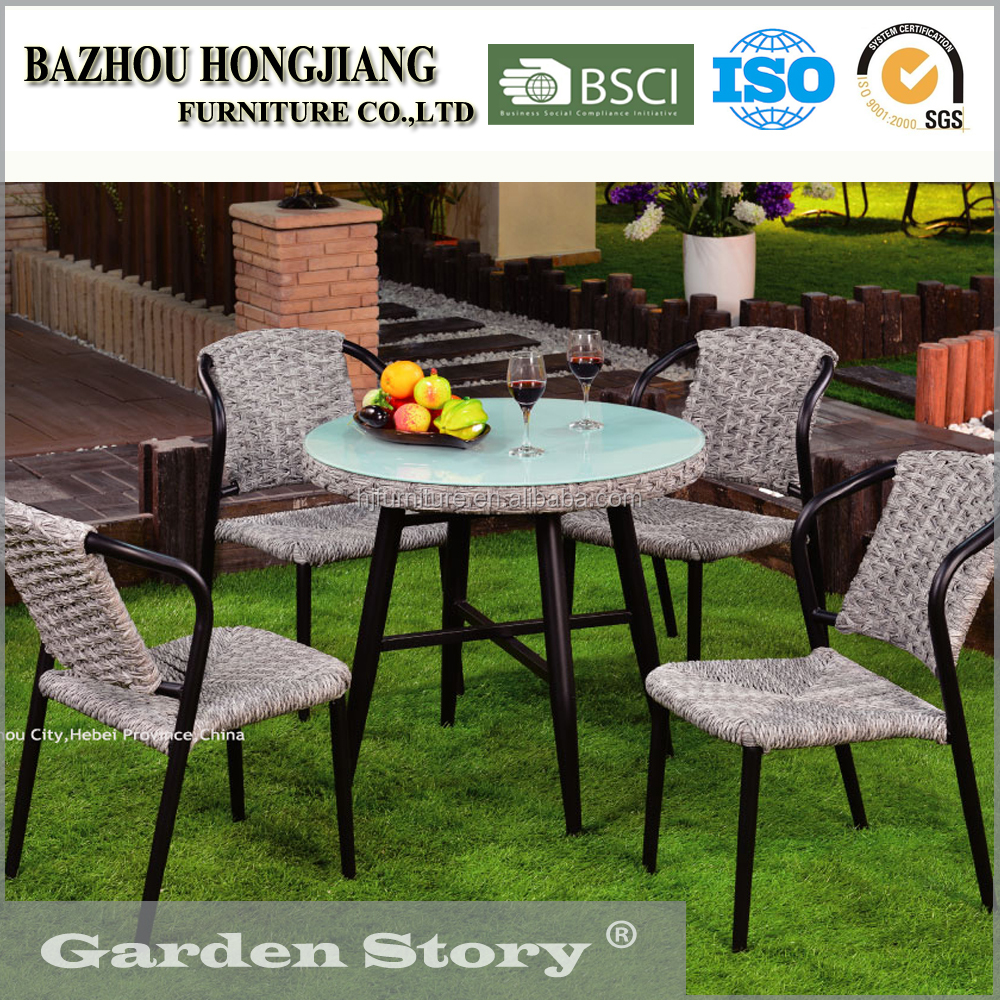 HJ-254 Table and chair used outdoor contemporary furniture
