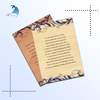 Customized high quality screen printing wooden card wedding invitations