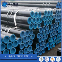 44 inch seamless steel pipe