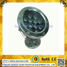 Excellent Stainless Steel Waterproof IP 68 12W AC12/24V Single Color/RGB LED Underwater Fountain Light
