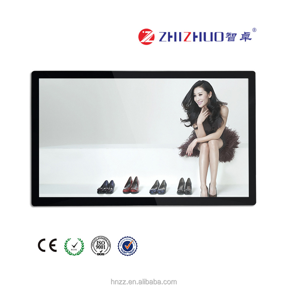 Wall mount 21 inch touch screen kiosk with pc