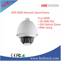 hik vision 2MP WDR Network Speed Dome Camera DS-2DF5283 series
