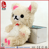 Teddy bear cell phone case plush