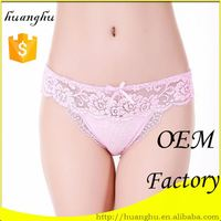 Alibaba romantic custom men and women hot sex underwear