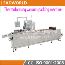 Multifunctional automatic shrimp thermoforming vacuum packing machine