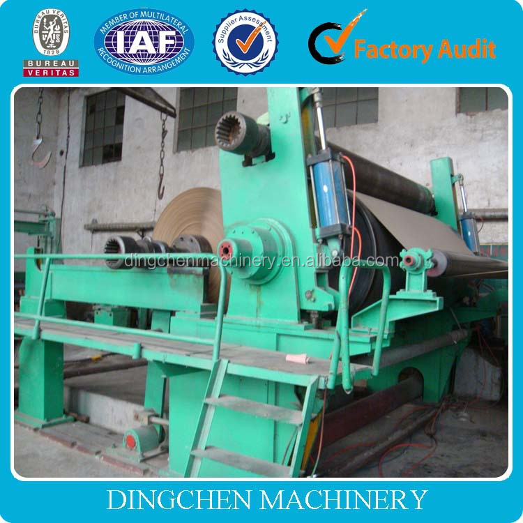 Henan HOT SALE High Strength 1880mm kraft paper making machine
