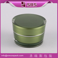 elegant acrylic cosmetic cone shape jar empty gel containers